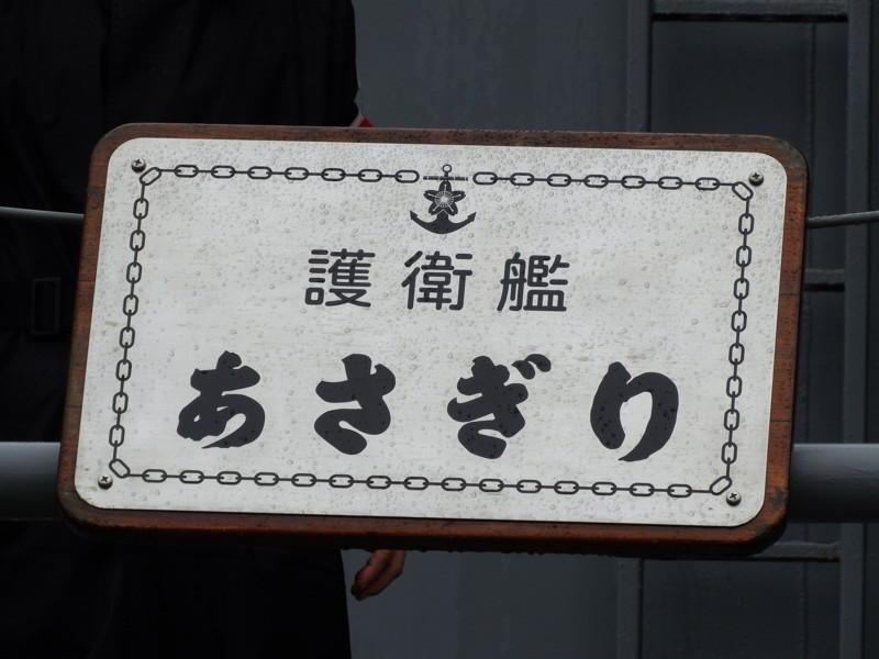 20150718_kanazawa_02jd151