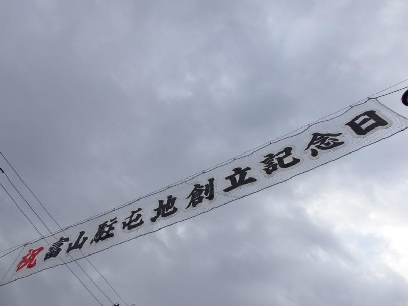 20151004_tonami_04jg
