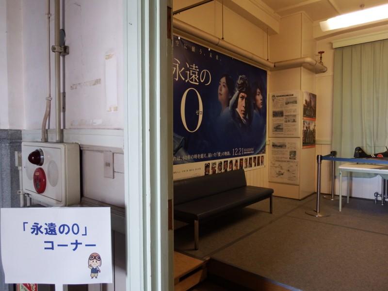 20151127_tsukuba_10
