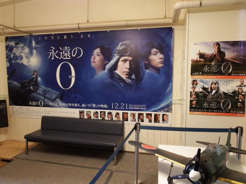 20151127_tsukuba_11