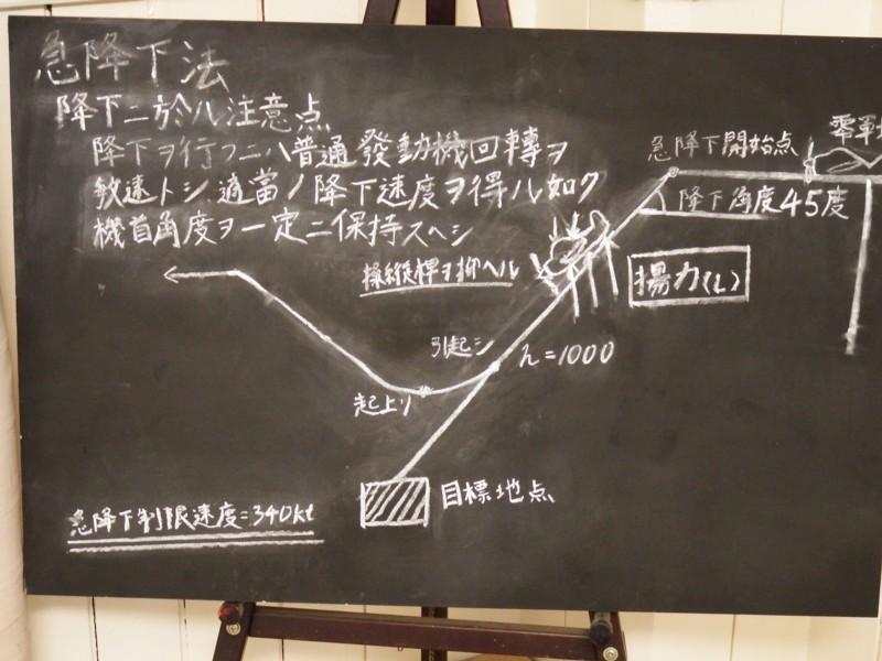 20151127_tsukuba_12