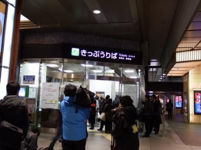 20151204_ggg_02kanazawa