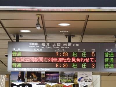 20151204_ggg_04kanazawa