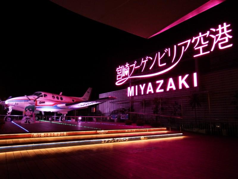 20151204_ggg_24miyazaki