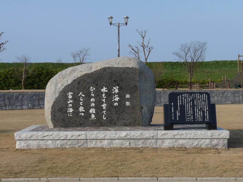 20160322_shinminato_13umitsukuri