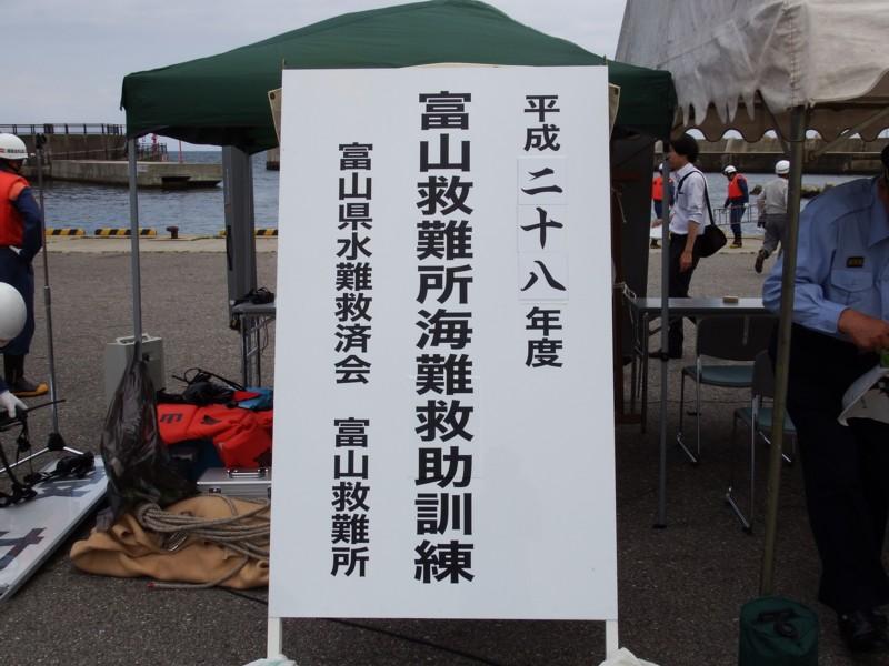 20160707_mizuhashi_29kanban
