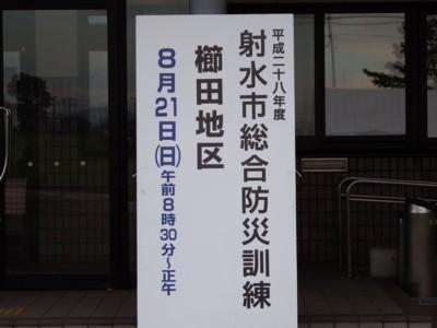 20160821_kushida_01kushida