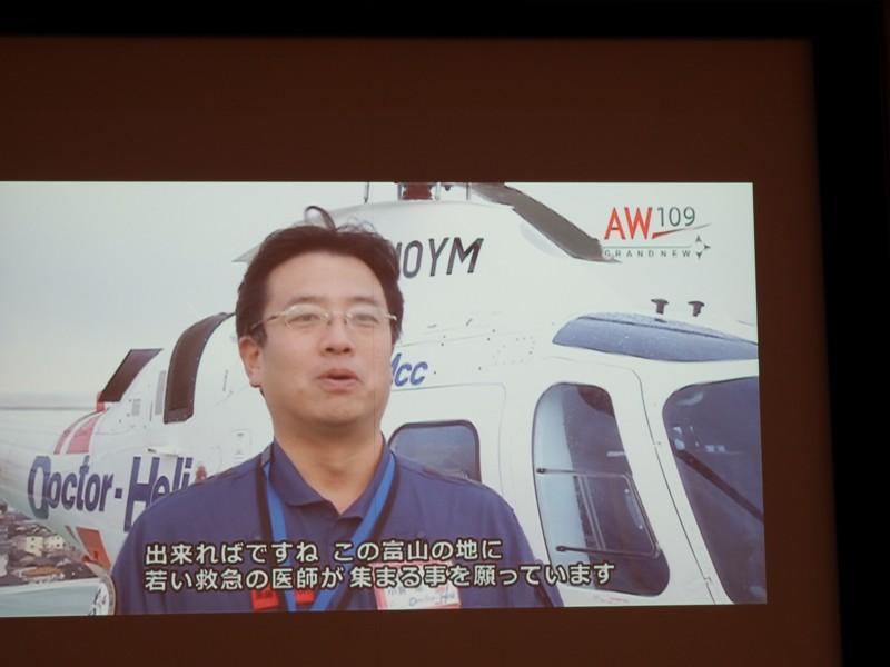 W56_20160823_kenchu_20kouen