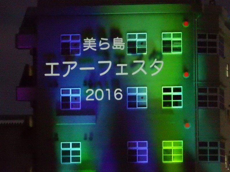 20161210_roah_66pm