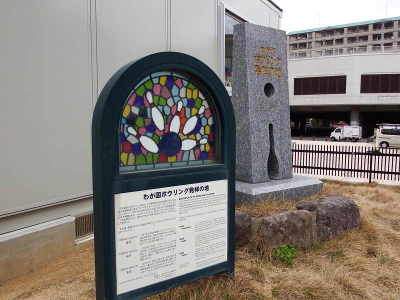 20170118_nagasaki_08bouring