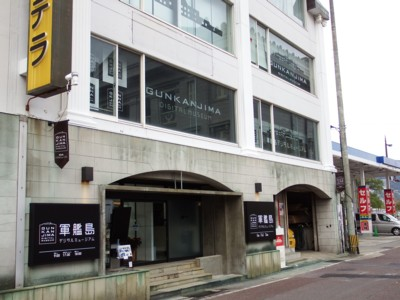 20170118_nagasaki_15gunkanm