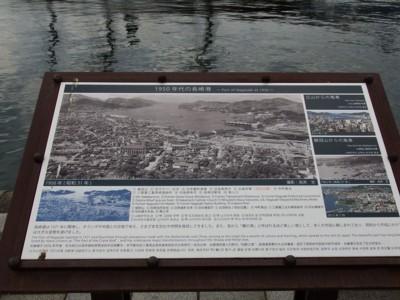 20170118_nagasaki_87nagasaki