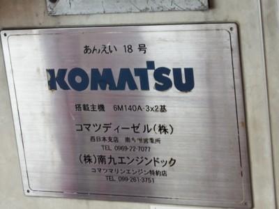 20170215_kuroshima_15anei18