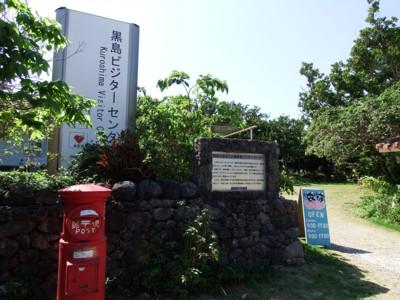 20170215_kuroshima_61kuroshima