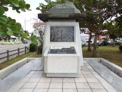 20170215_kuroshima_88senkaku