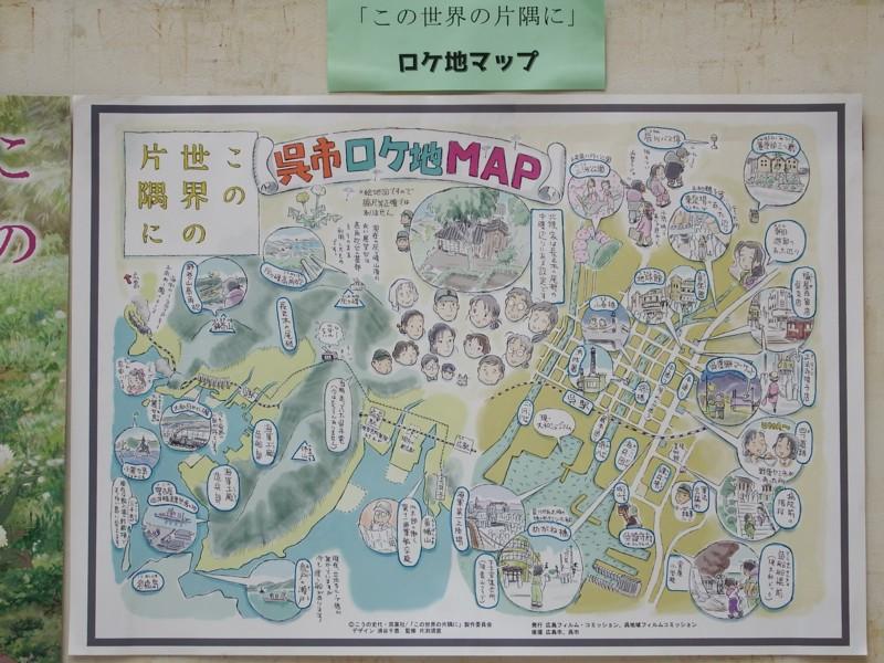 20170308_kure_02map