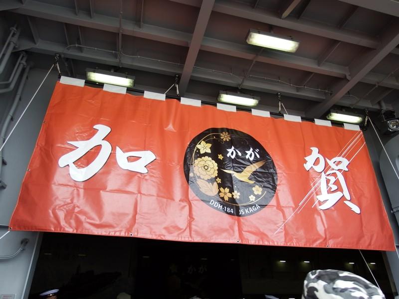 20170715_kanazawa_12ddh184
