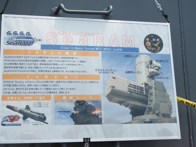 20170715_kanazawa_46searam