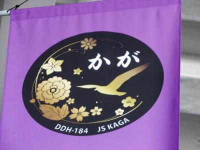 20170715_kanazawa_51ddh184