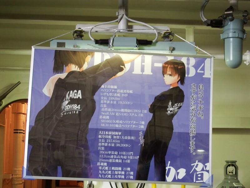 20170715_kanazawa_53ddh184