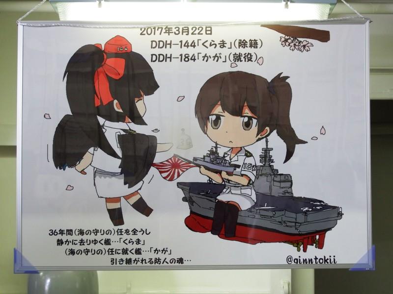 20170715_kanazawa_54ddh184