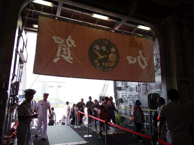 20170715_kanazawa_56ddh184