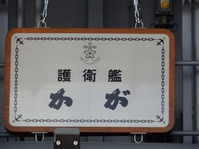 20170715_kanazawa_60ddh184