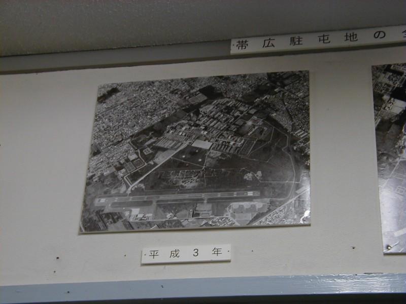 20000924_obihiro_a17view