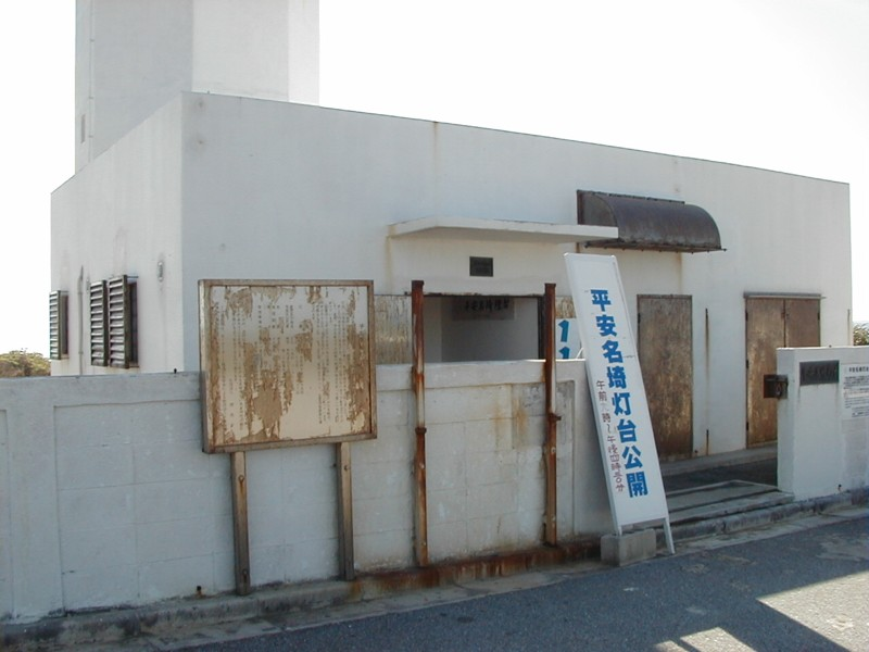 20001209_0miyakijima_04hennazakilh
