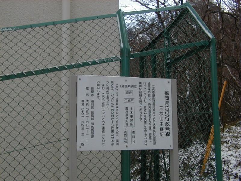 20010225_fukuoka_10kenbosai