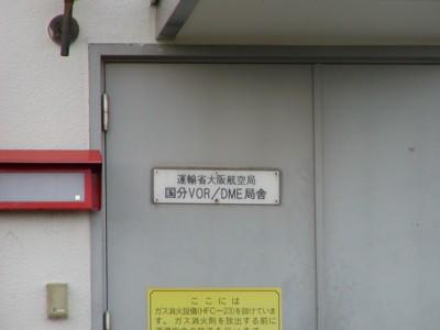 20010520_kagoshima_11kbe