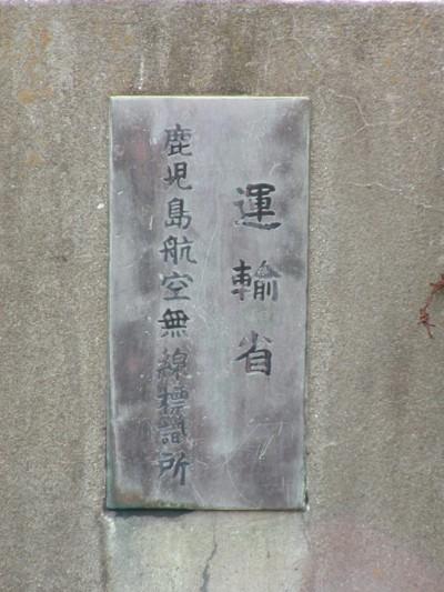 20010521_kagoshima_22hk