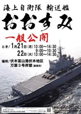 20190121_fushiki_99fushiki