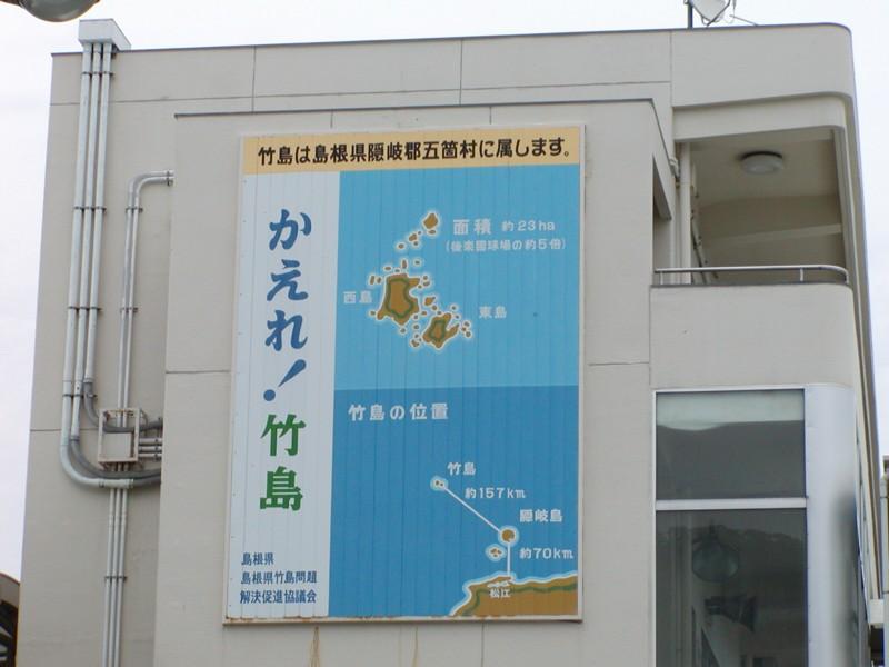 20010526_2oki_21saigou