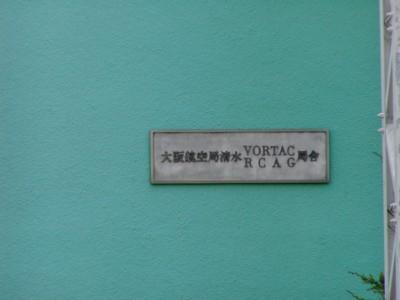 20010603_ashizuri_05suc