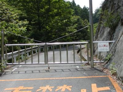 20010603_ashizuri_15imanoyama
