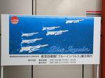 20050514_shizuoka_11