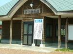 20060806_otaru_kotsu02