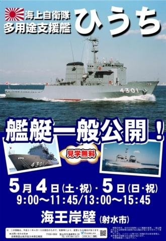 20190503_shinko_29ams4301