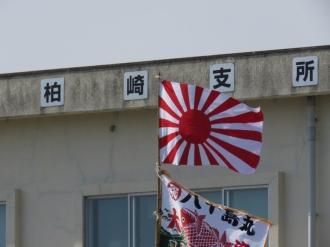 20190602_kashiwazaki_00kashiwazaki