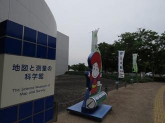 20190602_tsukuba_02gsi
