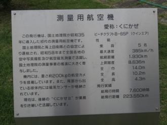 20190602_tsukuba_06m9101
