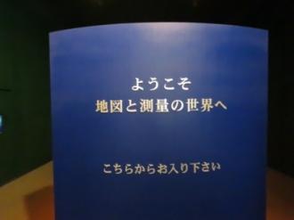 20190602_tsukuba_11gsi