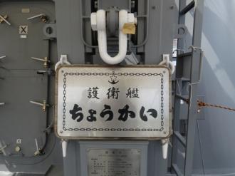 20190713_kanazawa_23ddg176