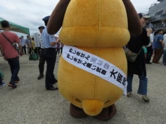 20190713_kanazawa_51castom