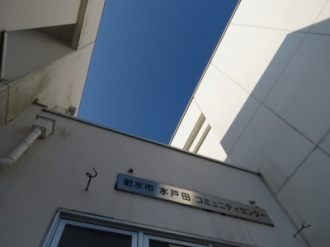 20190825_imizu_04imizu