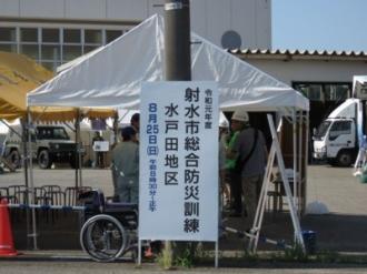20190825_imizu_05imizu