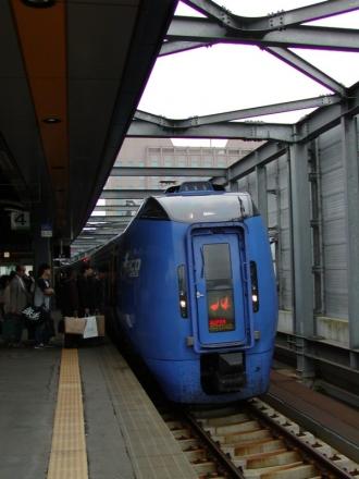 20010916_obihiro_46oozora