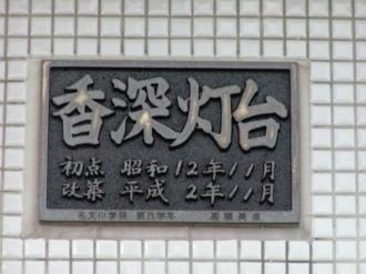 20011102_0rebun_03kafukalh