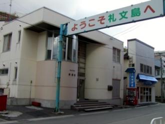 20011102_0rebun_06kafuka